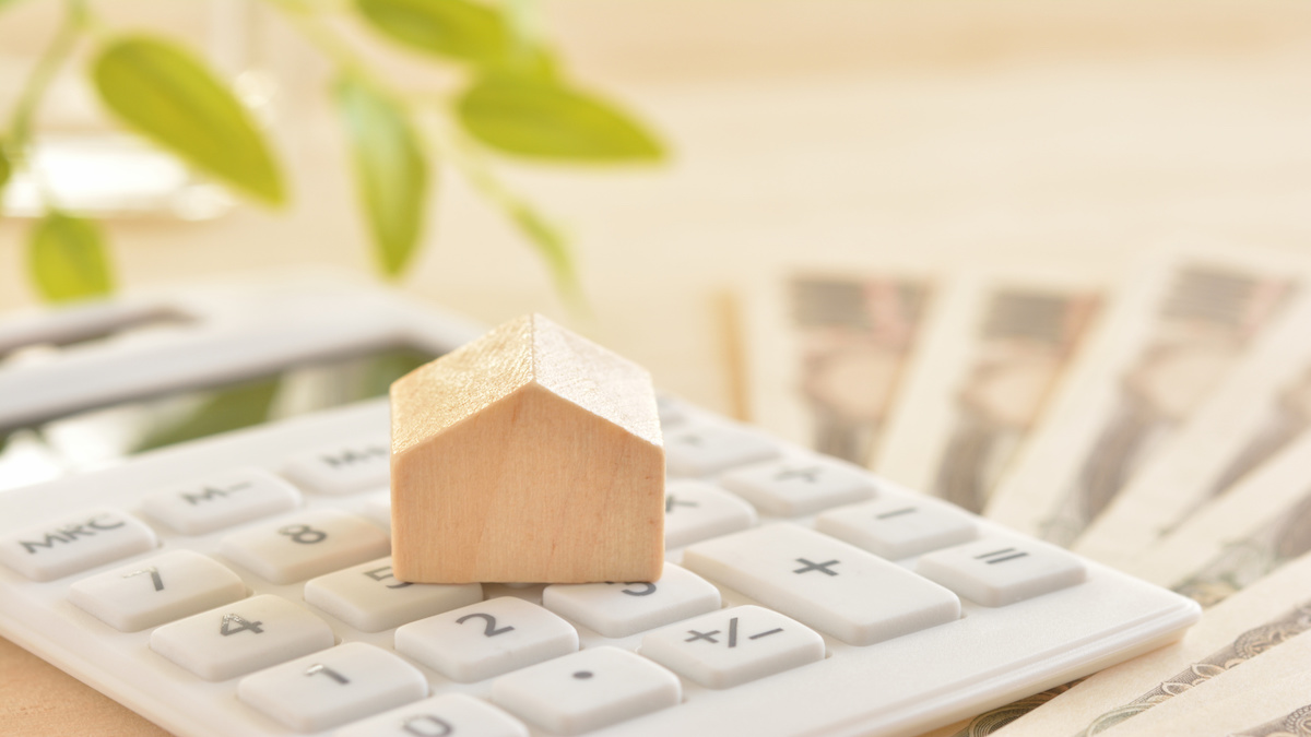 Caliber Home Loans Settlement Will Provide 17 Million In Loan
