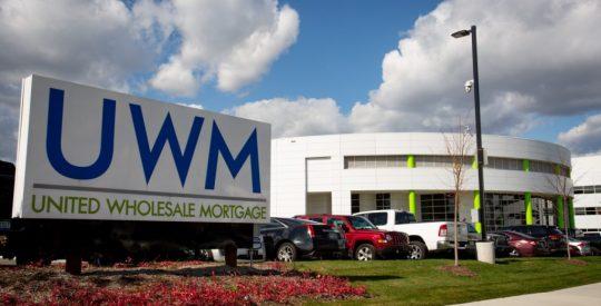 UWM Building Image (1)